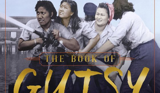 "This undated photo provided by Simon & Schuster shows the book cover of ""The Book of Gutsy Women,"" by Hillary Clinton and Chelsea Clinton. The book was published Oct. 1, 2019. (Simon & Schuster via AP)"