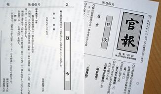 Japanese official daily gazette, mentioning a decision by the Cabinet last Friday to drop South Korea from a list of countries granted preferred trade status becoming official Wednesday, and will take effect on Aug. 28, is seen in Tokyo Wednesday, Aug. 7, 2019. Japan's government spokesman says his country's downgrading of South Korea's trade status is not intended as retaliation for disputes over court rulings ordering Japanese companies pay compensation for their treatment of Korean laborers during World War II. (AP Photo/Eugene Hoshiko)
