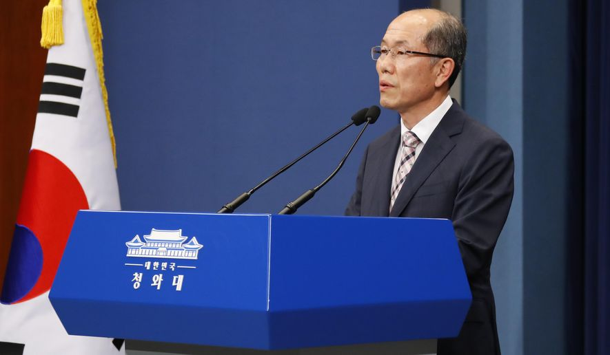 Kim You-geun, deputy director of South Korea's presidential national security office speaks at the presidential Blue House in Seoul, South Korea, Thursday, Aug. 22, 2019. South Korea says it is canceling an intelligence-sharing pact with Japan amid a bitter trade dispute with its Asian neighbor. (Bae Jae-man/Yonhap via AP)