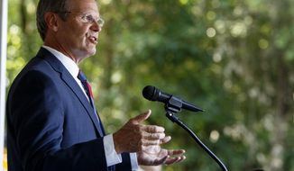 FILE - In this July 9, 2019, file photo Tennessee Gov. Bill Lee speaks during a groundbreaking ceremony for the new soccer club stadium in East Ridge, Tenn. Lee says he doesn't feel compelled to witness an execution as Tennessee continues to put people to death. Lee, a Republican, was offered a witness seat after he declined to stop the past two executions since taking over Tennessee's top political office in January. Three more executions are scheduled to take place through early 2020. (C.B. Schmelter/Chattanooga Times Free Press via AP, File)