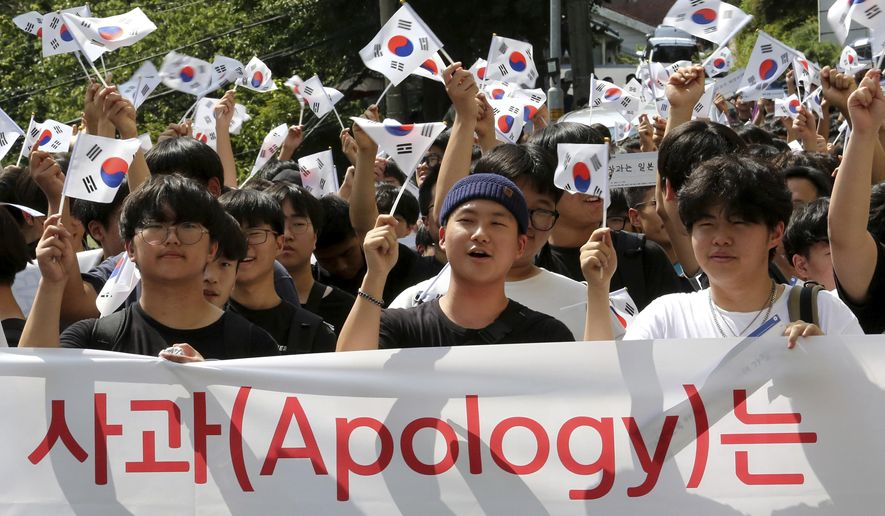 South Korean middle school students rallied Wednesday against Japan in a sign that the animosity between the two countries is carrying into another generation. (Associated Press/File)