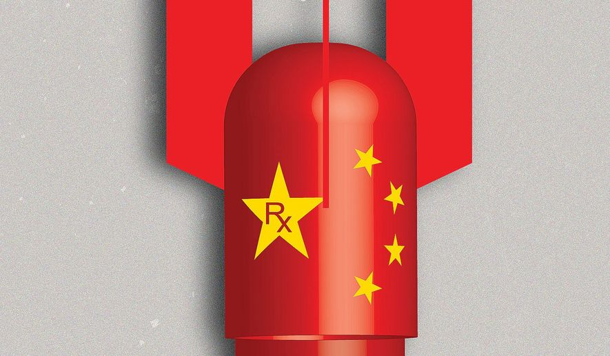 Illustration on Chinese pharmaceuticals by Linas Garsys/The Washington Times