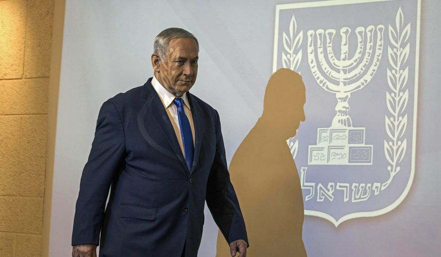 Israeli Prime Minister Benjamin Netanyahu, arrives for a press conference at the foreign ministry in Jerusalem, Monday, Sept. 9, 2019. Netanyahu on Monday unveiled what he said was a previously undisclosed Iranian nuclear weapons site, further escalating a showdown between the two enemy countries. (AP Photo/Tsafrir Abayov)