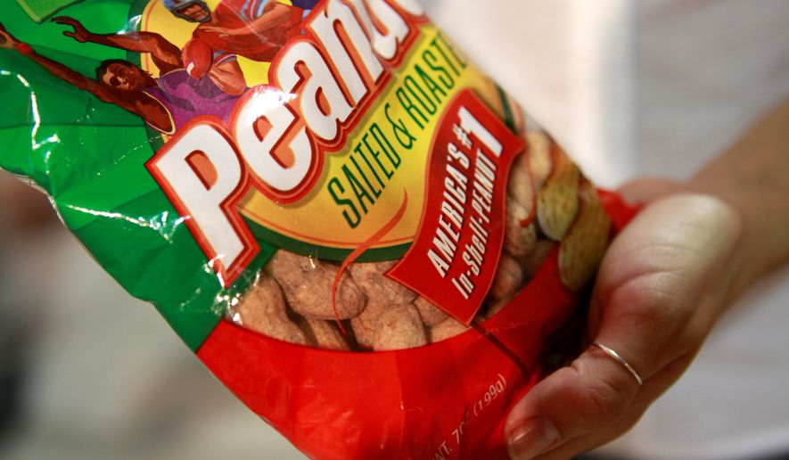 """""""This is not a cure for peanut allergy,"""" Dr. Ira Finegold, a member of the FDA advisory committee said. """"This is a treatment that lessens the severity of an accidental ingestion."""""""
