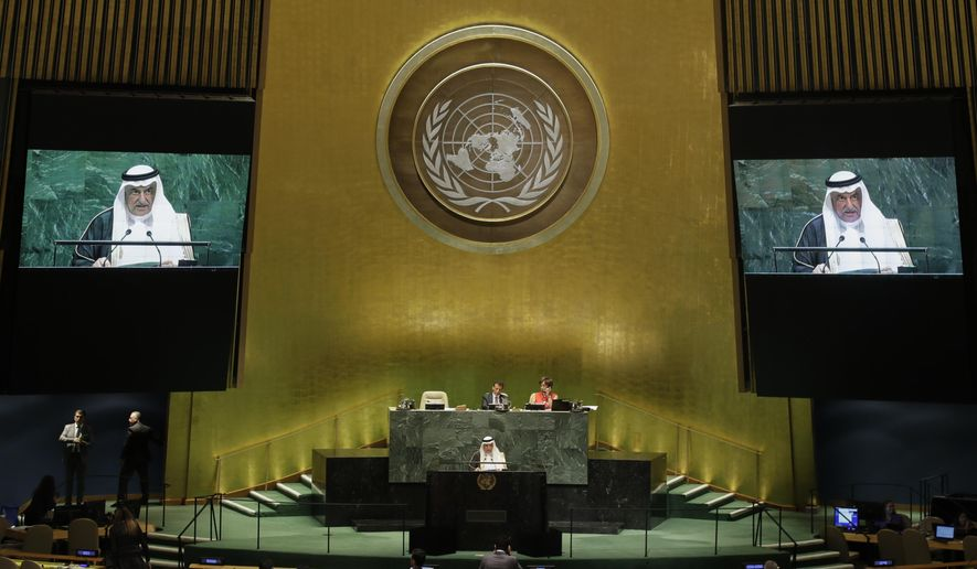 Saudi Foreign Minister Ibrahim Bin Abdulaziz Al-Assaf addresses the 74th session of the United Nations General Assembly, Thursday, Sept. 26, 2019, at the United Nations headquarters. (AP Photo/Frank Franklin II)