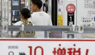 "In this Sept. 30, 2019, photo, a signboard says ""Consumption tax hike, 8 percent to 10 percent"", at a mass home electronics retailer in Tokyo. Japan has raised consumption tax to 10 percent from 8 percent, amid concerns that it could sink the Japanese economy though government officials say ample measures are taken to minimize the impact. (Shinji Kita/Kyodo News via AP)"