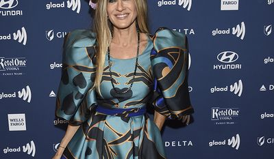 Sarah Jessica Parker partnered with Nordstrom to create her shoe line SJP