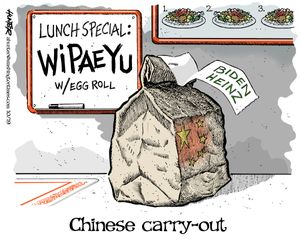 Chinese carry-out