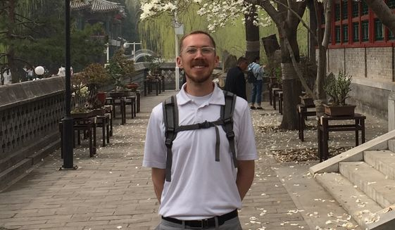 Jacob Harlan, the founder of China Horizons, and an assistant have been detained in China in apparent retaliation for the arrest of a Chinese official in New York on visa fraud charges. (China Vision)
