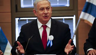 FILE - In this Oct. 3, 2019, file photo, Israeli Prime Minister Benjamin Netanyahu speaks during his party's faction meeting in Jerusalem. Israeli President Reuven Rivlin said Monday, Oct. 21, 2019, that Netanyahu has ended his quest to form a new coalition government -- a step that pushes the country into new political uncertainty. Netanyahu fell short of securing a 61-seat parliamentary majority in last month's national election. (AP Photo/Ariel Schalit)