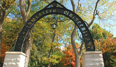 """""""The Arch"""" at the main entrance to Northwestern University's Evanston, Illinois campus (Wikimedia Commons)"""
