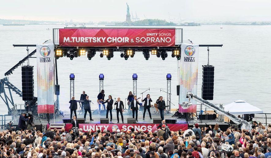Turetsky Choir (Sponsored)