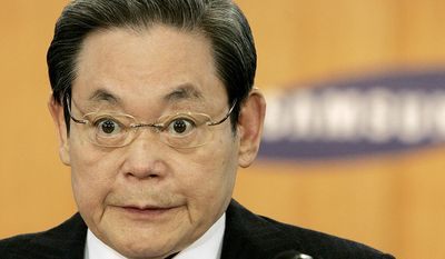 14. Lee Kun-Hee, Samsung, $18.3 billion                                                                                                    Samsung Group Chairman Lee Kun-hee speaks during a press conference at the Samsung Group headquarters in Seoul, Tuesday, April 22, 2008. Lee said Tuesday he was stepping down from his post at the top of South Korea's biggest conglomerate following his indictment on tax evasion charges.(AP Photo/Ahn Young-joon)
