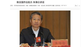This screenshot taken from the Xinjiang Legal News Network website shows the former head of the Xinjiang Communist Party Political and Legal Affairs Commission, Zhu Hailun, giving a speech at a work conference in Urumqi, China on February 2, 2017. Classified documents, issued under the authority of Zhu and some annotated and signed personally by him, were leaked to a consortium of news organizations. The confidential documents lay out the Chinese government's deliberate strategy to lock up ethnic minorities to rewire their thoughts and even the language they speak.(AP Photo)