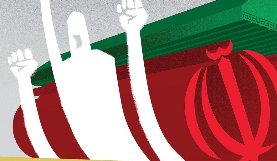 Iran revolutionaries illustration by Linas Garsys
