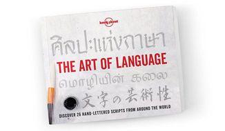 'The Art of Language' (book jacket)