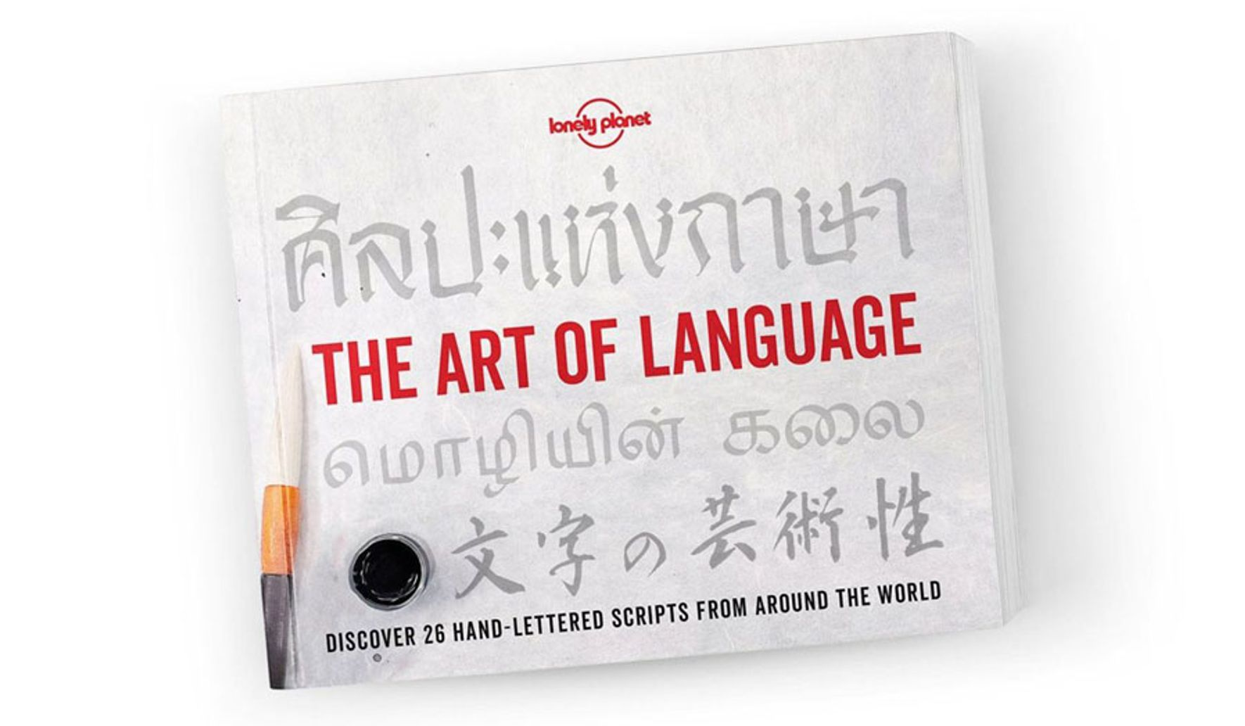 BOOK REVIEW: 'The Art of Language'