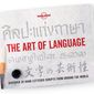 'The Art of Language' (book jacket)