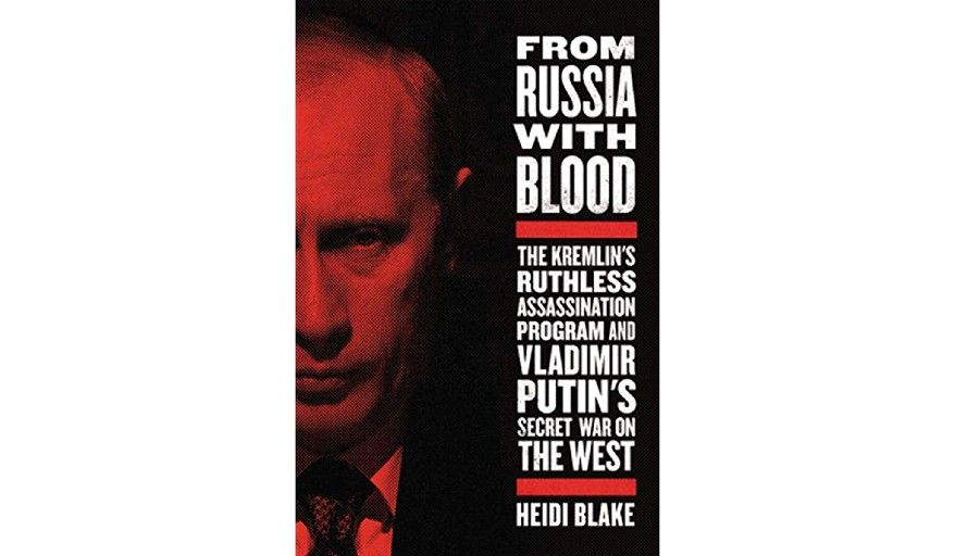 'From Russia With Blood' (book cover)