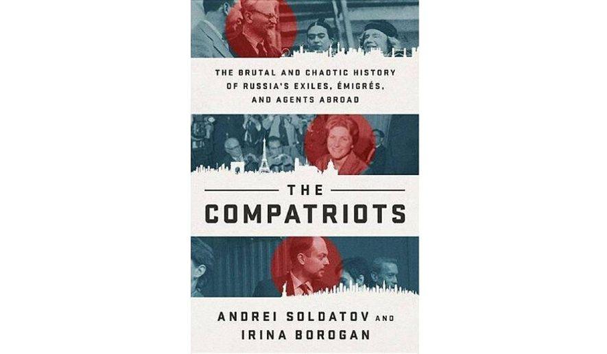 'The Compatriots' (book cover)