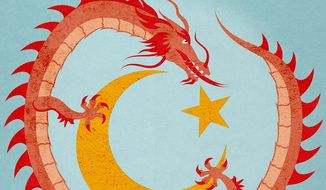 Dragon Circle Illustration by Greg Groesch/The Washington Times