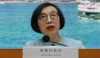 Secretary for Food and Health, Prof. Sophia Chan speaks during a news conference at the Central Government Office in Hong Kong, Tuesday, Jan. 7, 2020, on response measures to prevent and control the mysterious infectious disease. Sophia Chan said Tuesday that a respiratory illness whose cause remains unknown will be added to an official list of diseases that medical practitioners are required to report to the government. (AP Photo/Andy Wong)