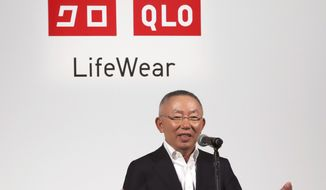 FILE - In this May 25, 2016 file photo, Uniqlo chief executive Tadashi Yanai speaks to the media in Tokyo. The University of California, Los Angeles has received a $25 million donation from Tadashi Yanai, the founder and CEO of Japanese clothing giant Uniqlo, the school announced Wednesday, Jan. 15, 2020. The money will endow a center named for Yanai devoted to the study of Japanese literature, language and culture, the university said in a statement.(AP Photo/Koji Sasahara)