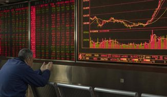 Chinese companies raised $48 billion from American capital markets from 2013 through the end of last year, a Commerce Department official says. (Associated Press/File)