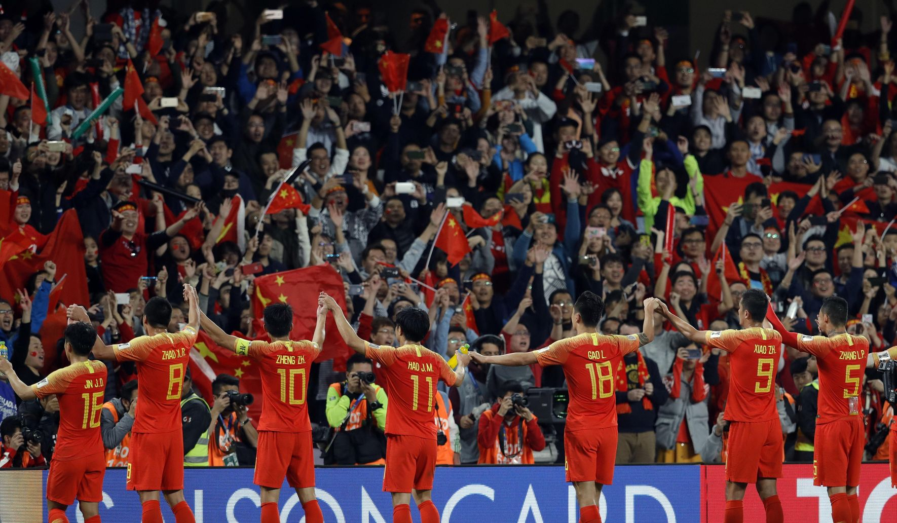China_soccer_2020_action_plan_17353_c0-57-4387-2614_s1770x1032