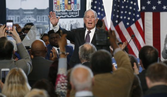 Democratic presidential candidate Michael Bloomberg waves to the crowd at the conclusion of his speech at the Greenwood Cultural Center in Tulsa, Okla., Sunday, Jan. 19, 2020. (AP Photo/Sue Ogrocki)