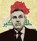 B1-ANDE-Allawi-Iraq.jpg