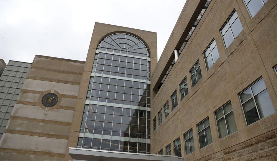 A general view of the U.S. District Court in Greenbelt, Md., Friday, Jan. 3, 2020, in Greenbelt, Md. (AP Photo/Julio Cortez)
