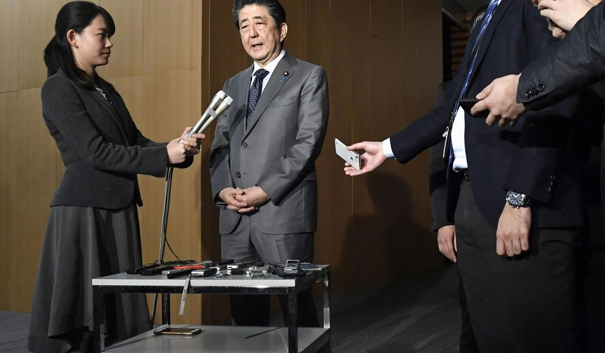 Outbreak, economic ills dim luster of Japan's Olympic year