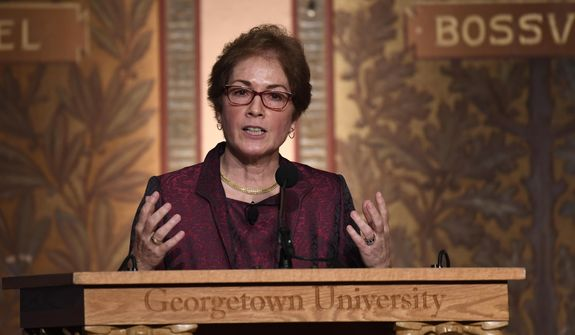 """Former U.S. Ambassador to Ukraine Marie Yovanovitch speaks at Georgetown University in Washington, Wednesday, Feb. 12, 2020. She was awarded the 2020 J. Raymond """"Jit"""" Trainor Award for Excellence in the Conduct of Diplomacy. (AP Photo/Susan Walsh)"""