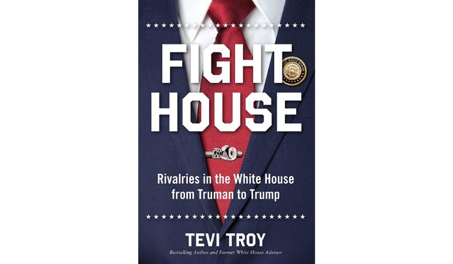 'Fight House' (book cover)