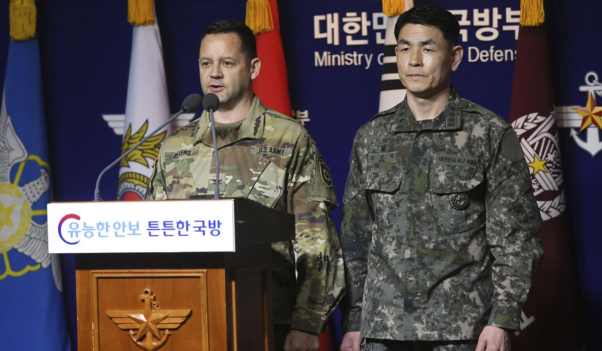 14 Americans with U.S. Forces Korea test positive for COVID-19 upon arrival in South Korea