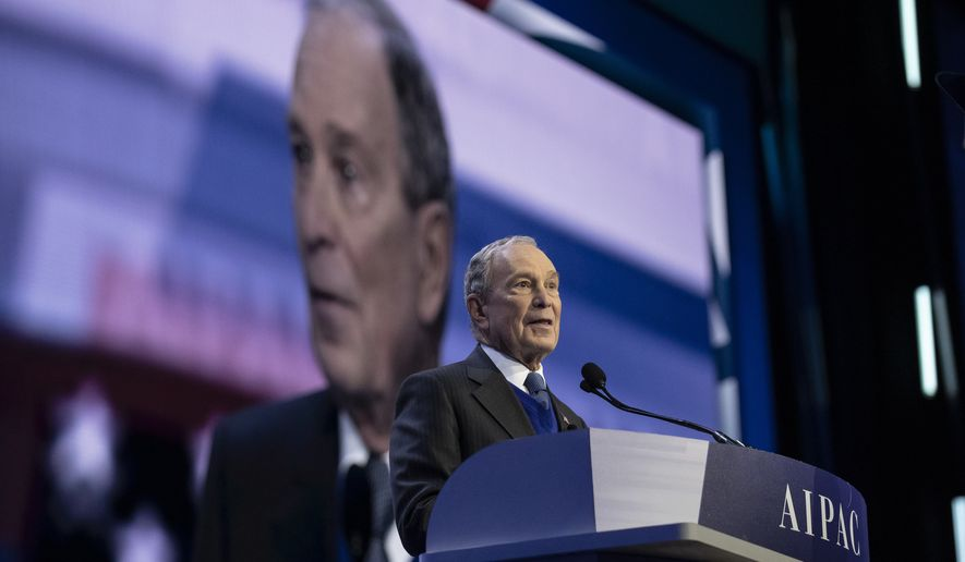 Democratic presidential candidate and former New York City Mayor Mike Bloomberg speaks at the American Israel Public Affairs Committee (AIPAC) 2020 Conference, Monday, March 2, 2020 in Washington. (AP Photo/Alex Brandon)