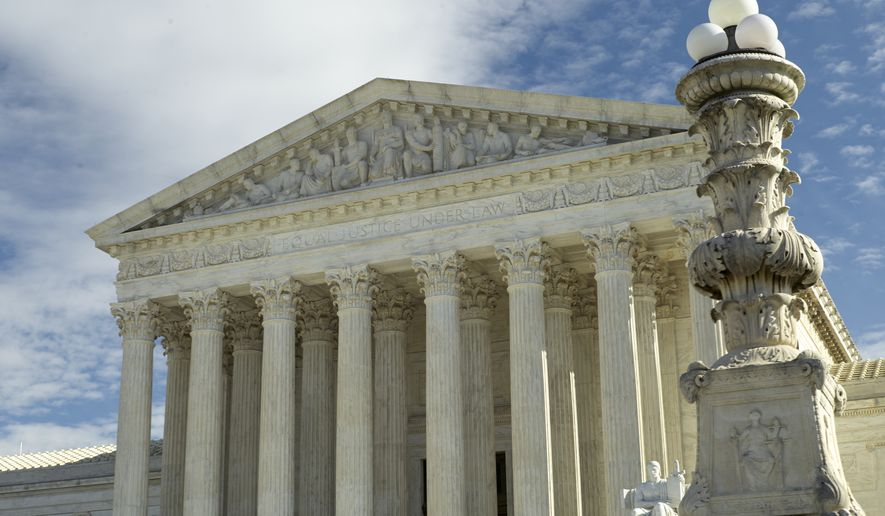 In this Jan. 27, 2020, photo, the Supreme Court is seen in Washington, D.C. (AP Photo/Mark Tenally)