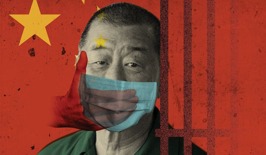 Illustration on the persecution of Jimmy Lai by Linas Garsys/The Washington Times