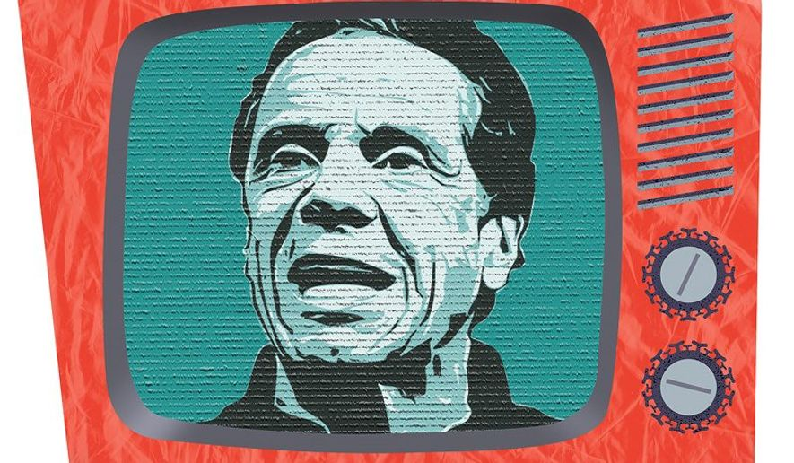 The Cuomo Variety Show Illustration by Greg Groesch/The Washington Times