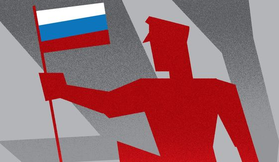 Illustration on Russian aggression against Ukraine by Linas Garsys/The Washington Times
