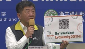 In this image made from a video, Taiwan's Health Minister Chen Shih-chung speaks at a press conference in Taipei, Taiwan Wednesday, May 6, 2020. Taiwan's exclusion from the upcoming World Health Assembly would harm the global response to the coronavirus pandemic and cannot be excused by mere rules of procedure, Chen said on Wednesday. (AP Photo/Johnson Lai)