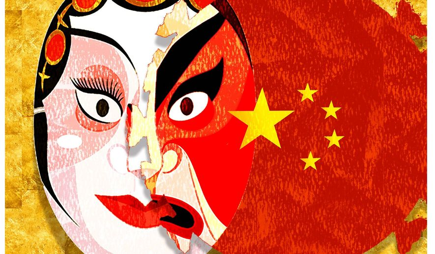 Illustration on the true nature of Communist China by Alexander Hunter/The Washington Times