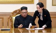 In this Sept. 19, 2018, file photo, Kim Yo-jong, right, helps her brother North Korean leader Kim Jong-un sign a joint statement following the summit with South Korean President Moon Jae-in at the Paekhwawon State Guesthouse in Pyongyang, North Korea. (Pyongyang Press Corps Pool via AP, File)