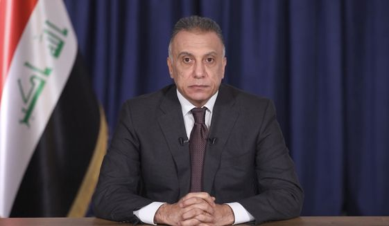 Mustafa al-Kadhimi (The Media Office of the Prime Minister of Iraq (https://creativecommons.org/licenses/by/2.5)