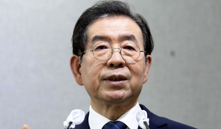 Seoul Mayor Park Won-soon speaks during a press conference at Seoul City Hall in Seoul, South Korea Wednesday, July 8, 2020. Police on Thursday, July 9, said the mayor of South Korean capital Seoul has been reported missing and search operations are underway. (Cheon Jin-hwan/Newsis via AP)