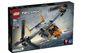 Lego military promo kit.jpg