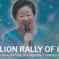 The Universal Peace Federation hosted a worldwide virtual 'Rally of Hope.' (screenshot)