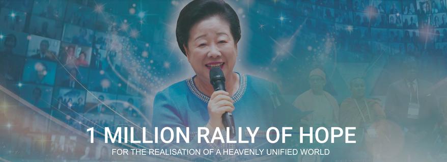 tm-rally-of-hope-27-september 2020