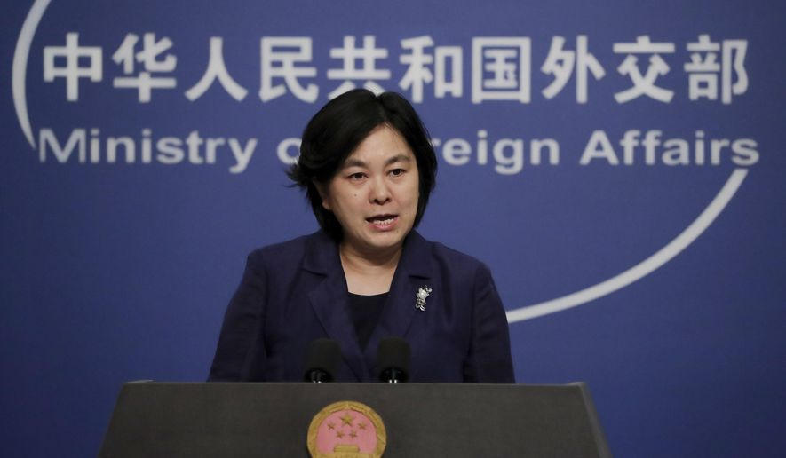 Chinese Foreign Ministry spokeswoman Hua Chunying speaks during a daily briefing at the Ministry of Foreign Affairs office in Beijing, Tuesday, Sept. 1, 2020. (AP Photo/Andy Wong) ** FILE **